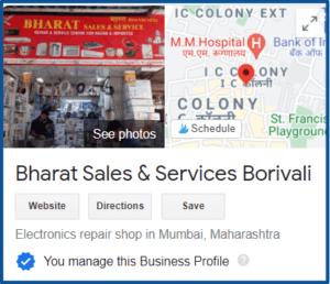 Bharat-Sales-Services-Borivali-Google-Search