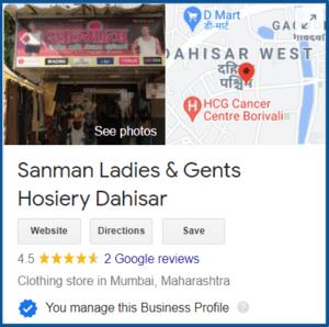 Sanman-Ladies-Gents-Hosiery-Dahisar-Google-Search